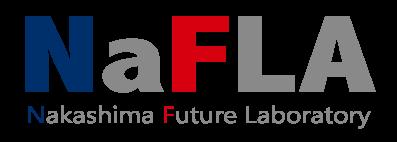 NaFla -Nakashima Future Laboratory-